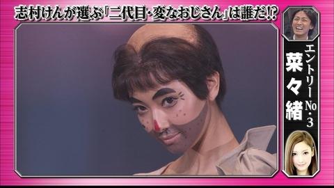 コスプレ志村けん.jpg