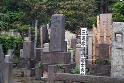 円朝墓地.jpg
