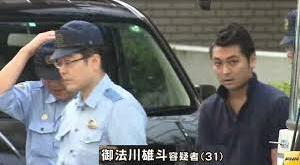 みのもんた次男逮捕.jpg