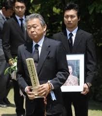 みのもんた葬儀.jpg