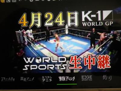 スポーツ5.jpg